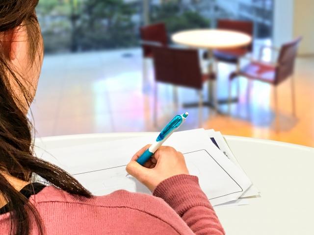 宅建の勉強法:二級建築士と共通の試験出題のポイントをまとめてみた!
