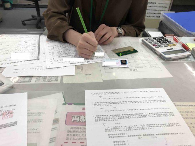 教育訓練給付金の受給手続きの窓口で書類チェックをしてもらう写真