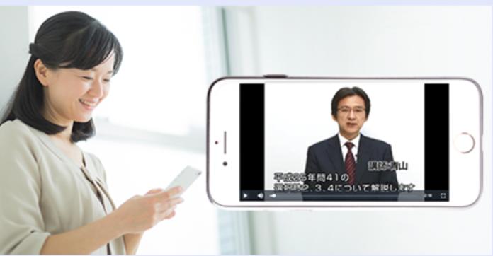 宅建ユーキャン通信講座のスキマ勉強法