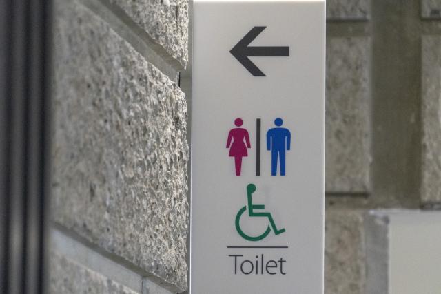 宅建試験日の注意点:試験前のトイレは早めに済まそう