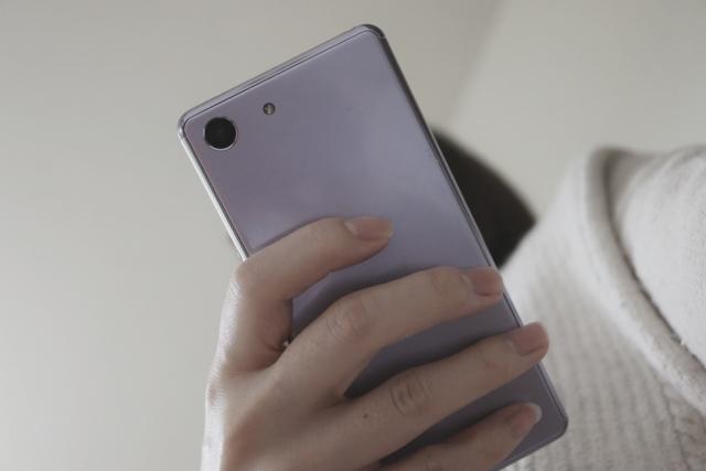 スタディング:studyingの短所:携帯画面を長く見ると起こる弊害のイメージ画像