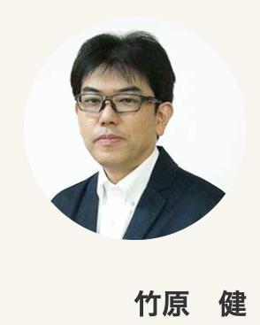 スタディング;STUDYing主任講師竹原先生