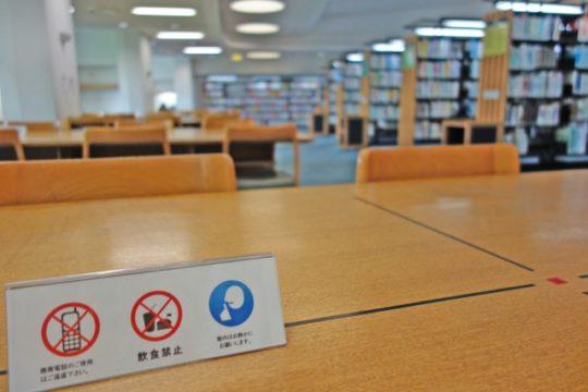フォーサイトの学習アドバイス:図書館で勉強する
