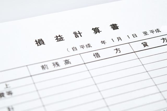 【仕分問題】マン管・管理業務主任者の試験攻略を楽にする最初の学習のコツ