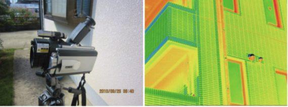 マン管・管理業務主任者試験対策:サーモカメラを使用して赤外線で外壁タイルの浮きを調査の写真