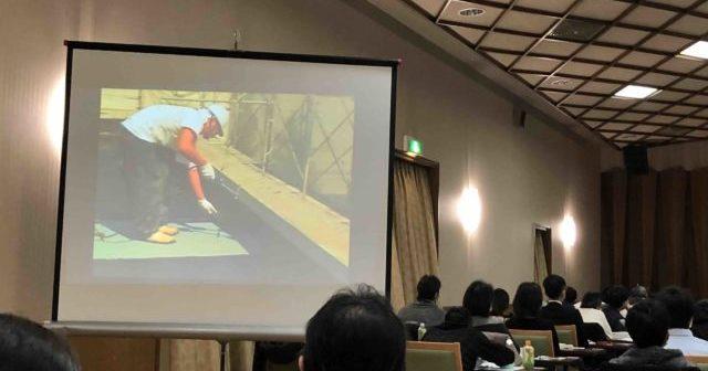 管理業務主任者の登録実務講習の現場のDVDの映像写真